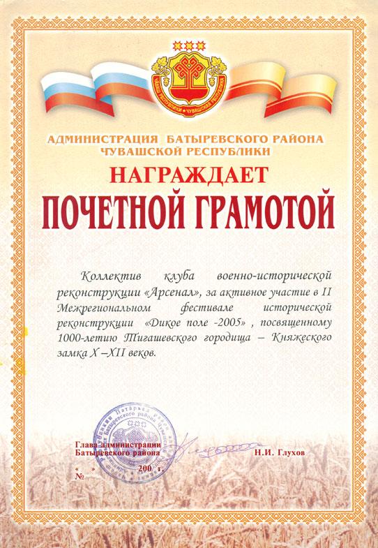 diplom13